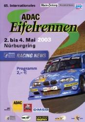 04.05.2003 - Nürburgring
