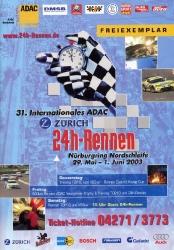 01.06.2003 - Nürburgring