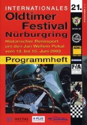 15.06.2003 - Nürburgring