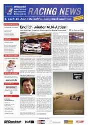 05.07.2003 - Nürburgring