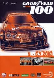 06.07.2003 - EuroSpeedway