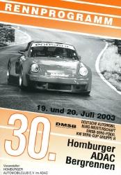 20.07.2003 - Homburg