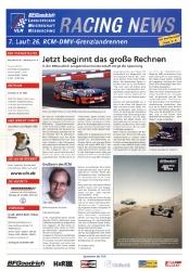 26.07.2003 - Nürburgring