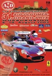 10.08.2003 - Nürburgring