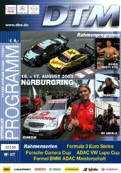 17.08.2003 - Nürburgring