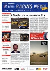 06.09.2003 - Nürburgring