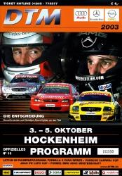 05.10.2003 - Hockenheim