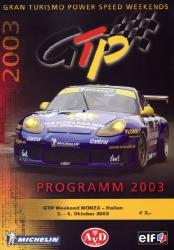 05.10.2003 - Monza