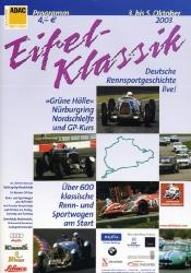 05.10.2003 - Nürburgring