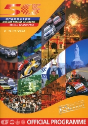 16.11.2003 - Macau