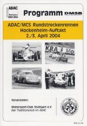03.04.2004 - Hockenheim