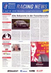 17.07.2004 - Nürburgring