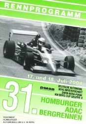 18.07.2004 - Homburg