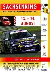 15.08.2004 - Sachsenring