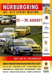 29.08.2004 - Nürburgring
