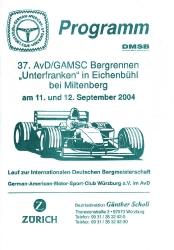 12.09.2004 - Eichenbühl