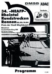 23.10.2004 - Hockenheim