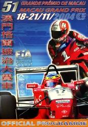 21.11.2004 - Macau