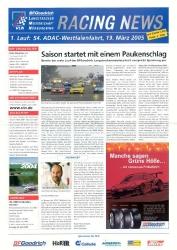 19.03.2005 - Nürburgring