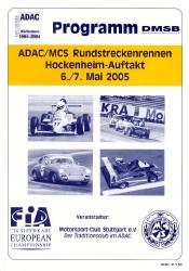 07.05.2005 - Hockenheim