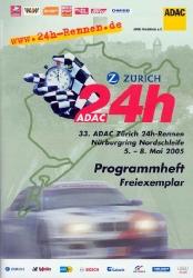 08.05.2005 - Nürburgring
