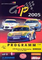 15.05.2005 - Nürburgring