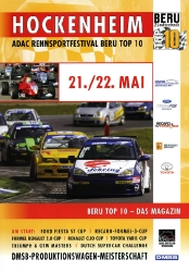 22.05.2005 - Hockenheim