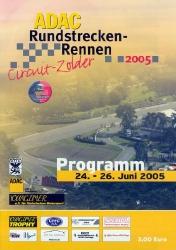 26.06.2005 - Zolder