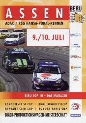 10.07.2005 - Assen