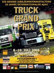 10.07.2005 - Nürburgring