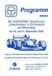 11.09.2005 - Eichenbühl