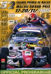 20.11.2005 - Macau
