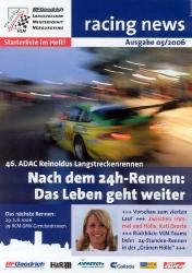 08.07.2006 - Nürburgring