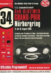 13.08.2006 - Nürburgring