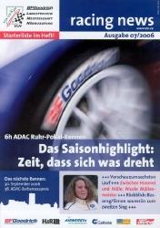 26.08.2006 - Nürburgring