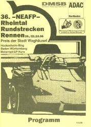 21.10.2006 - Hockenheim