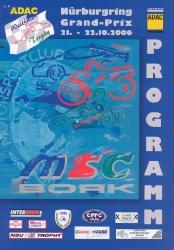 22.10.2006 - Nürburgring