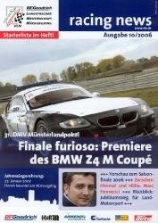 28.10.2006 - Nürburgring