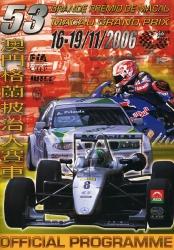19.11.2006 - Macau