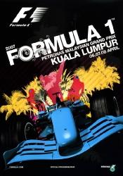 08.04.2007 - Kuala Lumpur