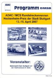 15.04.2007 - Hockenheim