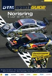 24.06.2007 - Norisring