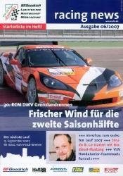 18.08.2007 - Nürburgring