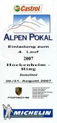 31.08.2007 - Hockenheim