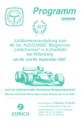 09.09.2007 - Eichenbühl