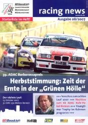 29.09.2007 - Nürburgring
