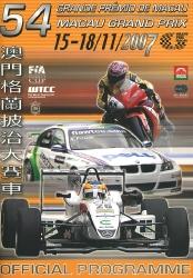 18.11.2007 - Macau