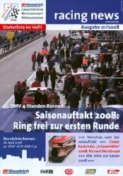 12.04.2008 - Nürburgring
