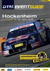 13.04.2008 - Hockenheim