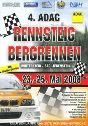 25.05.2008 - Rennsteig